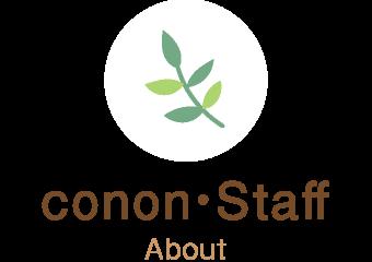 conon・Staff